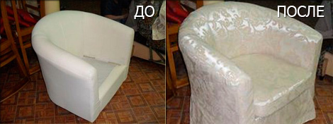 Сделать своими руками перетяжку мягкой мебели в